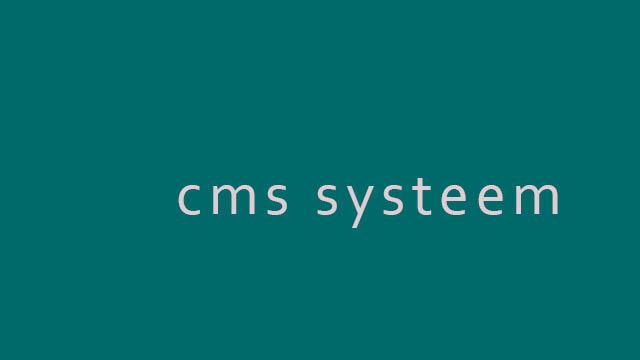 GonBa cms systeem Spoorstraat 4 Noord-Scharwoude 0226 318873 info@gonba.nl